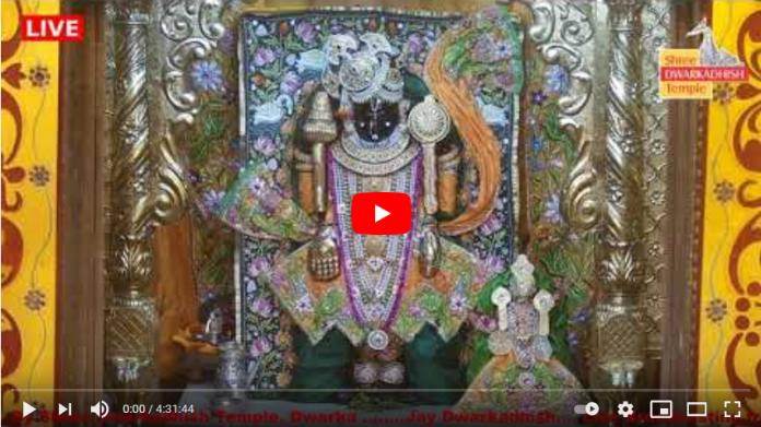 Live Darshan Jagat Mandir Dwarka & Today Darshan Time Table