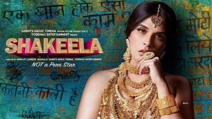 Shakeela Full Movie Download from Tamilrockers, Isaimini, Movierulz