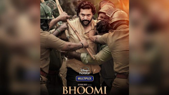 Bhoomi Full Movie Download in HD