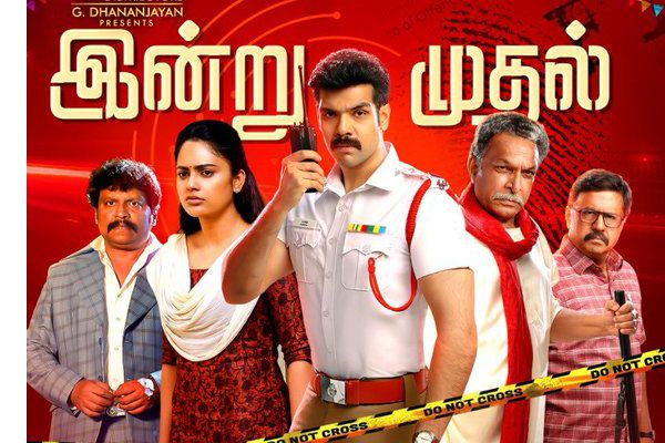 Kabadadaari Tamil Full Movie Download