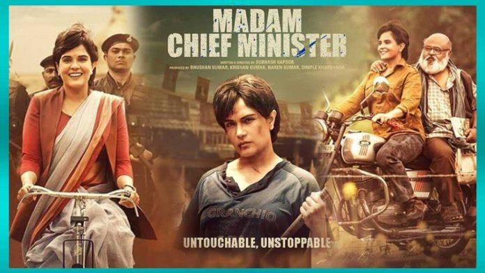 Madam Chief Minister Full Movie Download