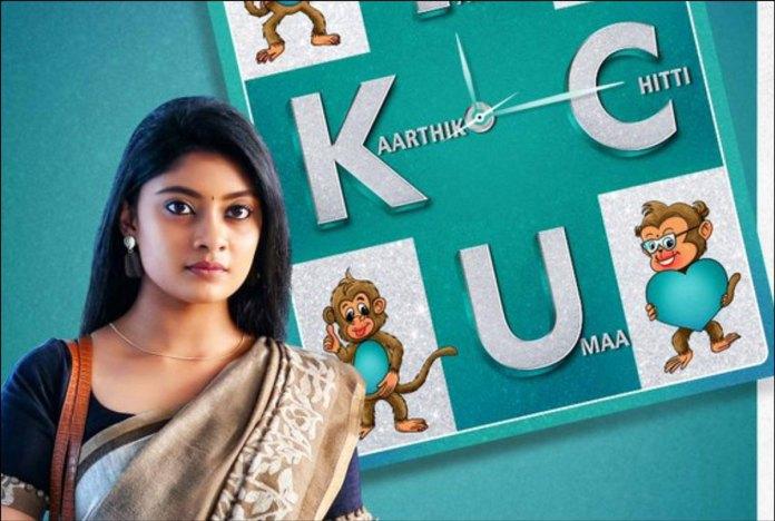 FCUK Father Chitti Umaa Kaarthik Full Movie Download