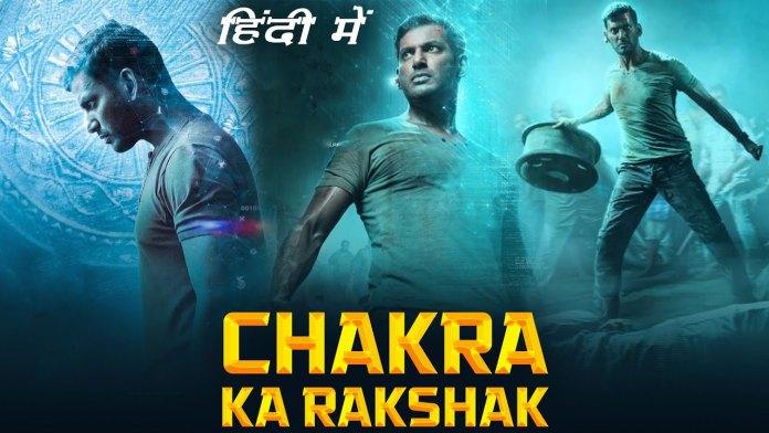 Chakra Ka Rakshak Full Movie Download