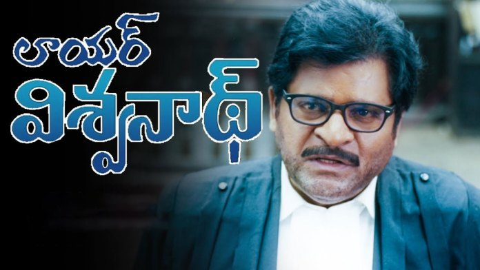 Lawyer Viswanath Telugu Movie Download