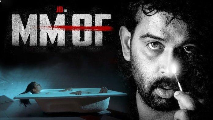 MMOF (2021) Full Movie Watch Online