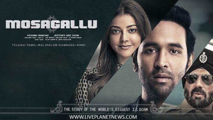 Mosagallu Telugu Movie Download