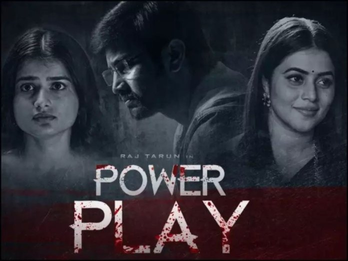 Power Play Telugu Movie Download