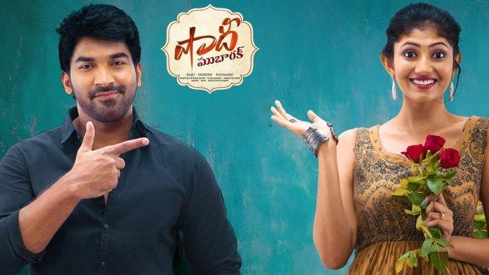 Shaadi Mubarak Telugu Movie Download
