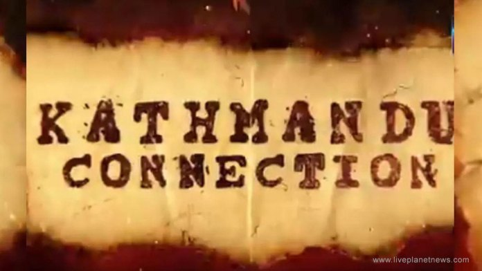Kathmandu Connection Web Series Download