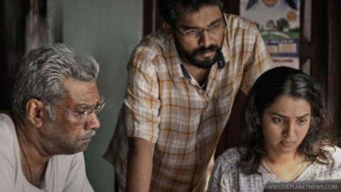 Aarkkariyam Malayalam Movie Download