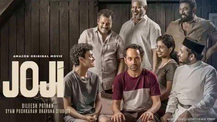 Joji Malayalam Movie Download
