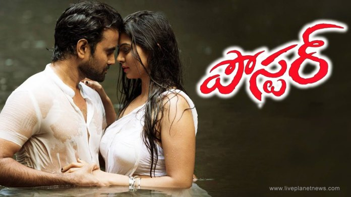 Poster Telugu Movie Download