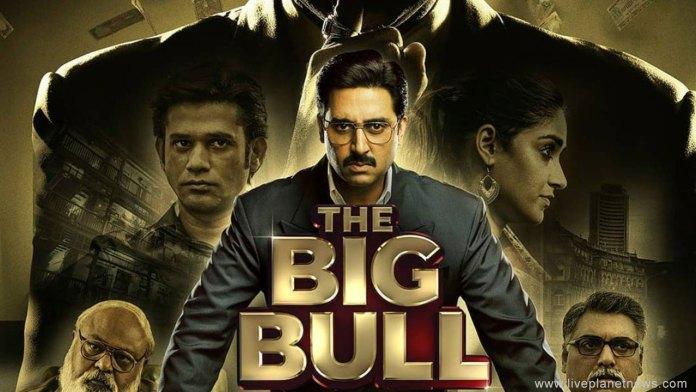 the big bull hindi movie download