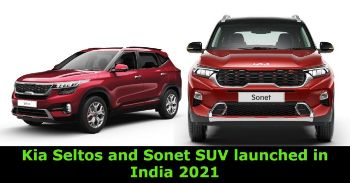 Kia Seltos and Sonet SUV launched in India 2021