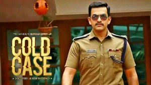 Cold Case Malayalam Movie Download