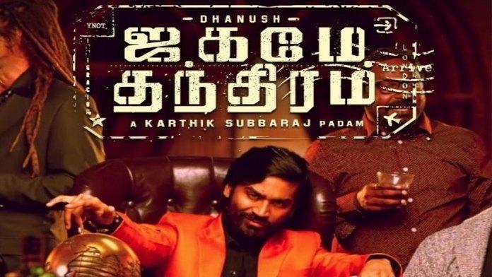Jagame Thandhiram Tamil Movie Download
