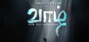 vaazhl movie download