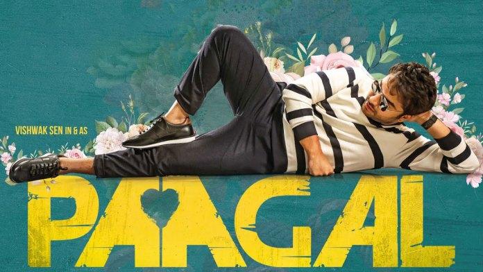 Paagal Telugu Movie Download