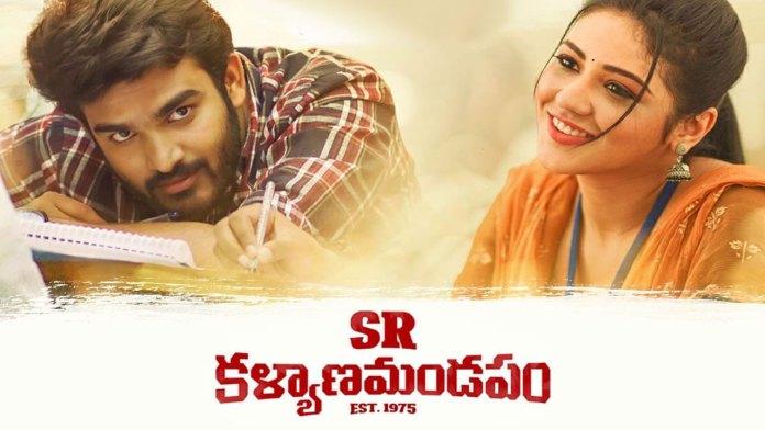 SR Kalyanamandapam Telugu Movie Download