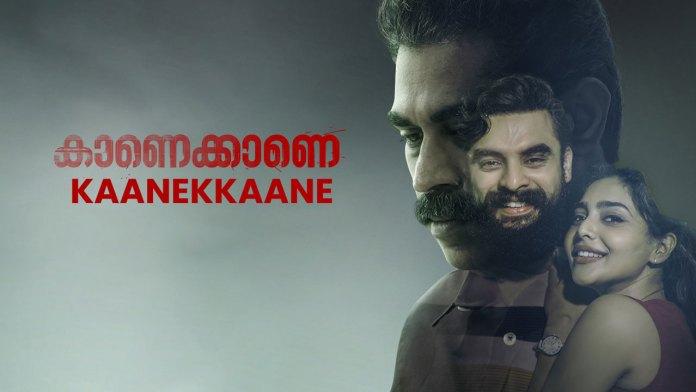 Kaanekkaane Malayalam Movie Download