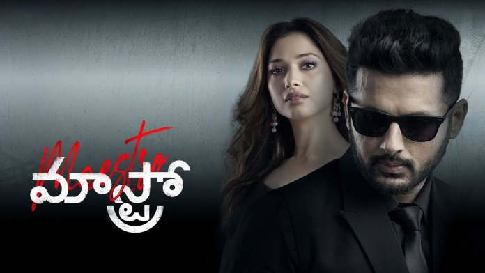 Maestro Telugu Movie Download
