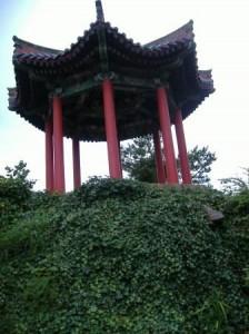 Pagoda at Festival Gardens