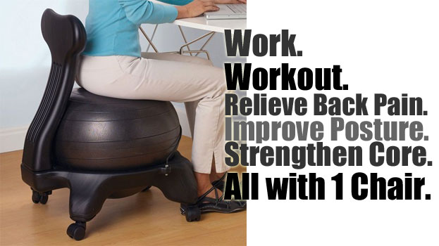 exercise ball chair for back pain kids table and chairs why should i use a gaiam balance