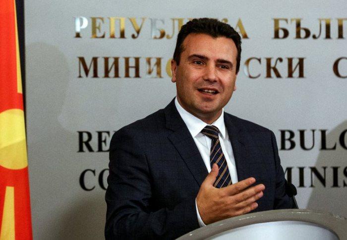 Πέρασε η συνταγματική αναθεώρηση από τα Σκόπια