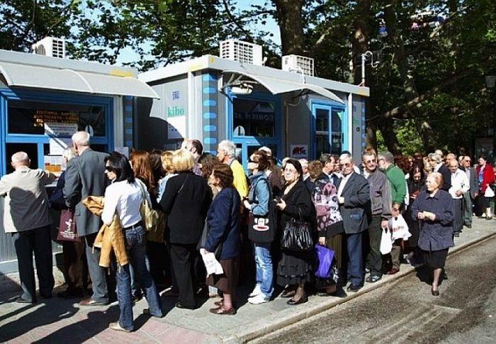Θεσσαλονίκη: Το ωράριο λειτουργίας των εκδοτηρίων ΟΑΣΘ από Δευτέρα
