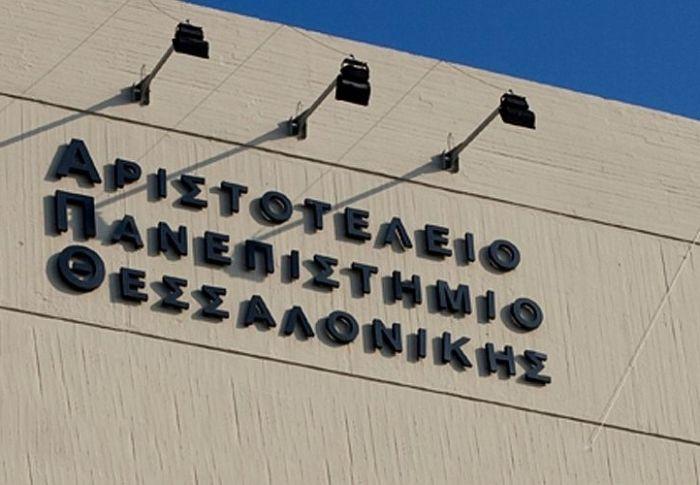 Θεσσαλονίκη: Φοιτητές κατασκευάζουν τον πρώτο ελληνικό δορυφόρο!