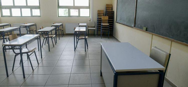Όσα αλλάζουν στο σχολείο από φέτος