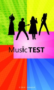 musictest01 180x300 - Tests : Celebrity Test, Sport Test et Music Test