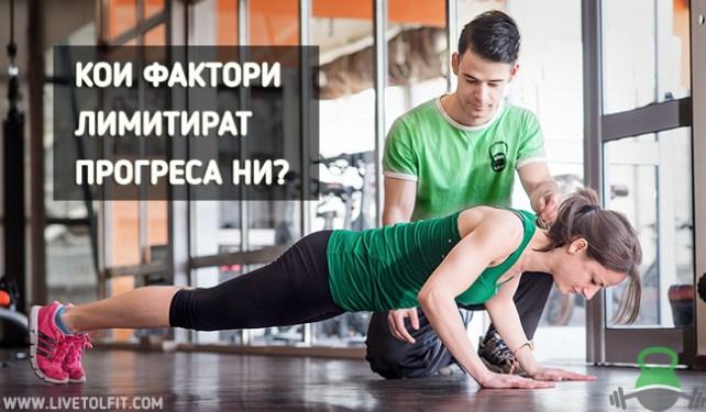 ceco_good_trainer