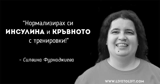 silve_640