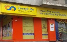 pmc bank 300x162
