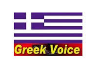 GREEK VOICE