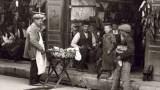 Το ωραιότερο βίντεο που θα δείτε ποτέ για την παλιά Αθήνα.. 8 λεπτά γεμάτα συγκίνηση και νοσταλγία!