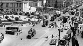 Η Αθήνα 40 χρόνια πριν: Xωρίς νέφος χωρίς φόβο και χωρίς τσιμέντο