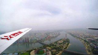 Ένα Σπάνιο βίντεο μας δείχνει την πρωτεύουσα της Βορείου Κορέας και παρουσιάσει τη χώρα στον υπόλοιπο κόσμο