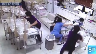 Νοσοκόμες σώζουν νεογέννητα κατά τη διάρκεια σεισμού στη Ν. Κορέα
