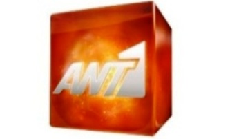 ANT1 TV CHANNEL LIVE