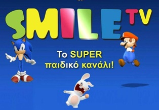 Smile TV Κύπρου
