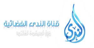 Al Nada TV (Arabic) Live streaming