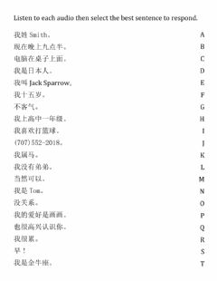 Chinese Interactive worksheets