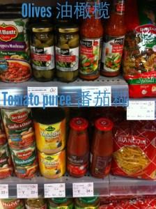 olives, tomato puree