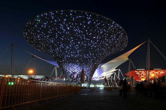 Shanghai Expo by Fon Zhou 阳光谷