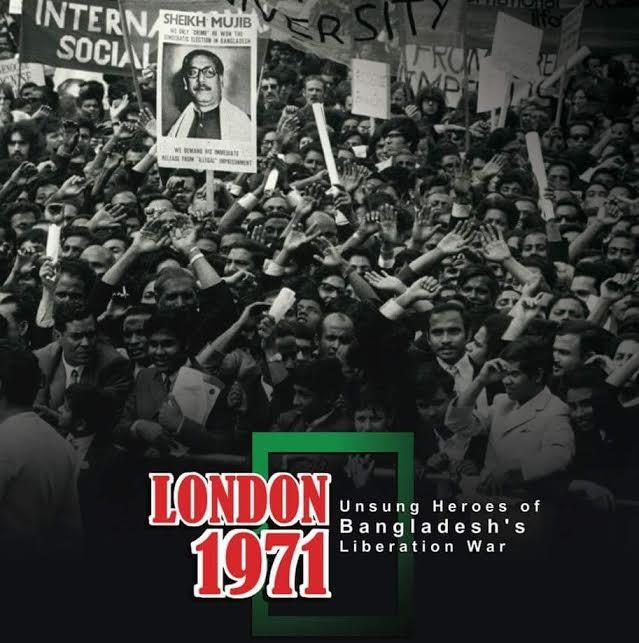 লন্ডন ১৯৭১