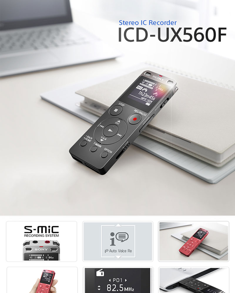 SONY ICD-UX560F Digital Voice Recorder with Built-in 4GB