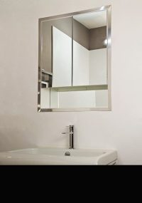 Recessed Bathroom Cabinets | Flush Mirror Cabinets | In ...