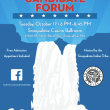 Snoqualmie Tribe Hosts Candidate Forum, October 17th